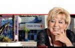 מרים פיירברג-אכר ראש עיריית נתניה ברקע בניין עיריית נתניה | צילום: רן אליהו | עיבוד צילום: שולי סונגו ©
