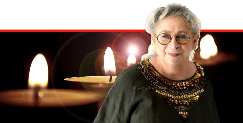 נחמה ריבלין, רעיית נשיא מדינת ישראל ראובן ריבלין, היום תובא למנוחות ביום הולדתה ה-74   עיבוד צילום: שולי סונגו ©