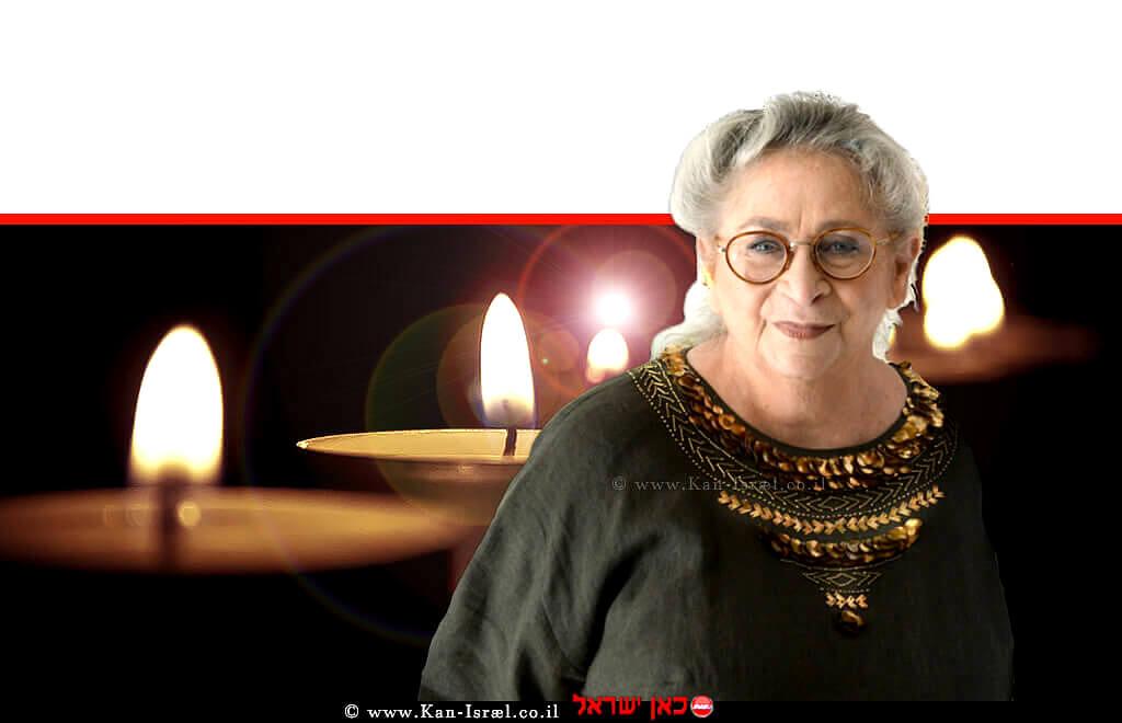 נחמה ריבלין, רעיית נשיא מדינת ישראל ראובן ריבלין, היום תובא למנוחות ביום הולדתה ה-74 | עיבוד צילום: שולי סונגו ©