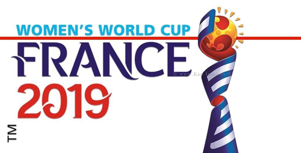 משחקי גביע העולם בכדורגל נשים 2019 בצרפת  עיבוד: שולי סונגו