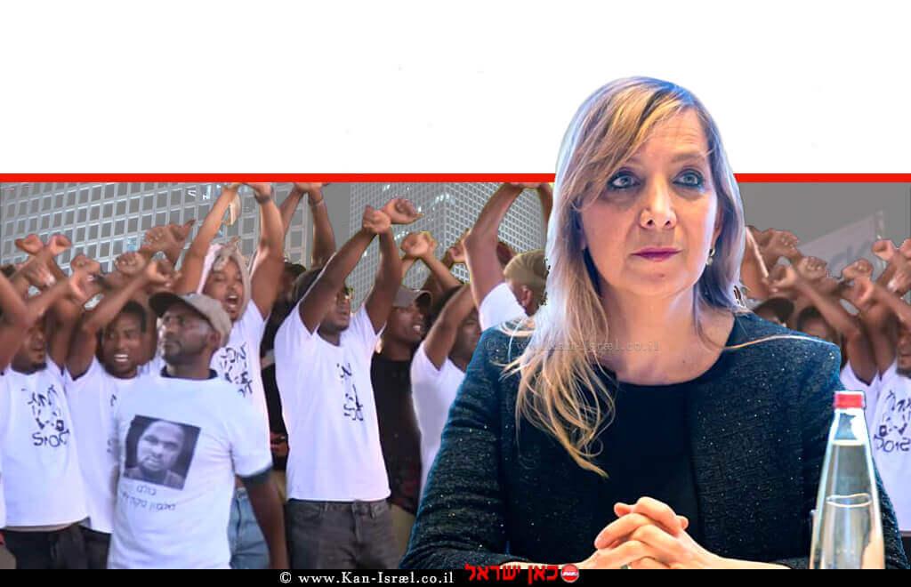 אמי פלמור מנכלית משרד המשפטים | ברקע: צעירי העדה האתיופית במחאה על הריגת חברם סלמון טקה זכרו לברכה |עיבוד צילום: שולי סונגו ©