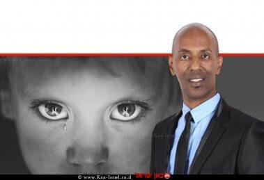 עורך הדין אווקה (קובי) זנה, ראש היחידה הממשלתית לתיאום המאבק בגזענות | רקע: הדמייה של ילד יוצא אתיופיה | עיבוד צילום: שולי סונגו ©