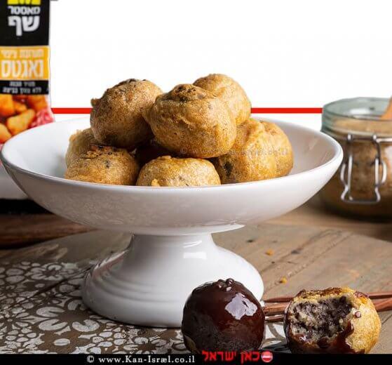 כדורי שוקו צי'פס מטוגנים של המותג מאסטר שף | צילום: שני הלוי |עיבוד צילום: שולי סונגו ©