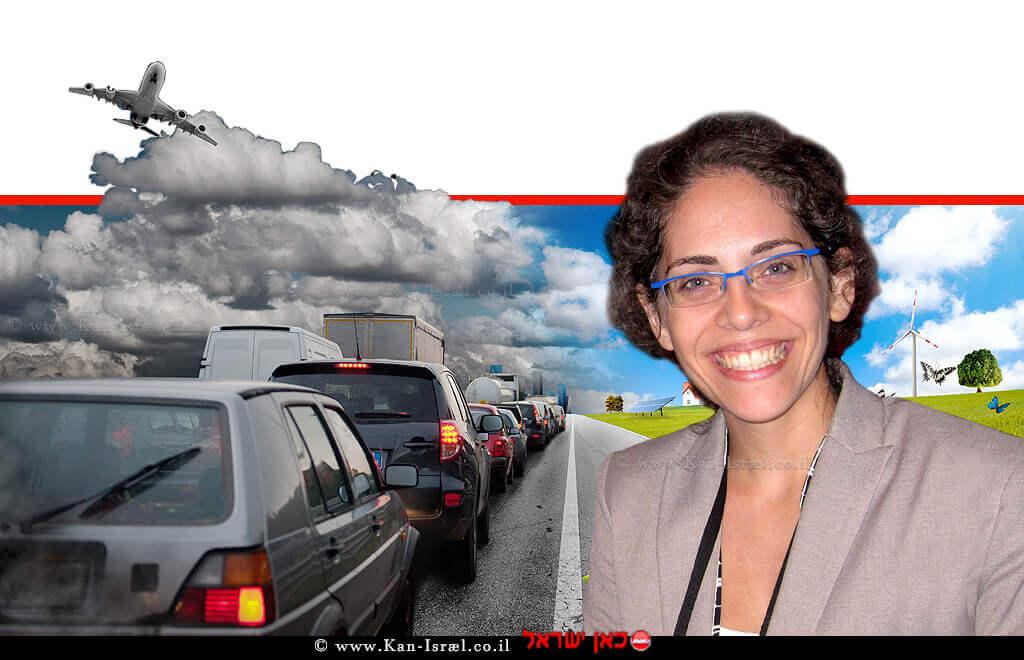 גלי כהן מהחוג לאפידמיולוגיה ורפואה מונעת בפקולטה לרפואה של אוניברסיטת תל אביב ברקע: זיהום אוויר ממקור תחבורתי   עיבוד צילום: שולי סונגו ©