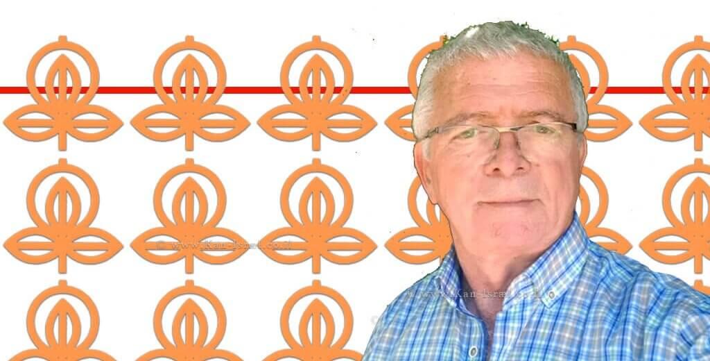 איציק כהן מנכל ארגון מגדלי הפירות בישראל, מסיים את תפקידו |עיבוד צילום: שולי סונגו ©