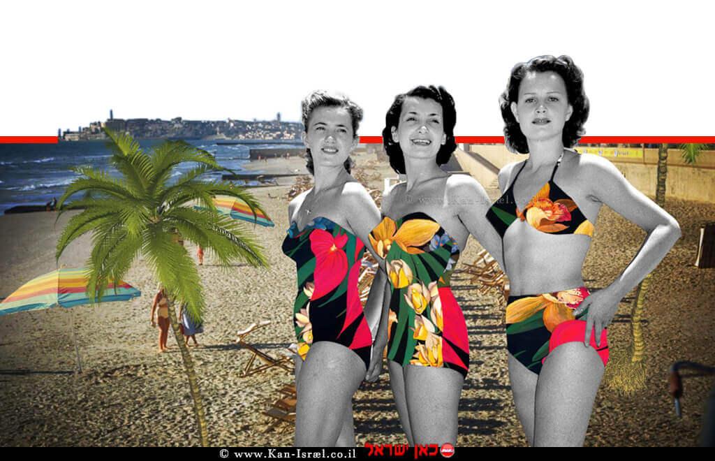 הדוגמניות של לאה גוטליב מייסדת מפעל בגדי הים 'גוטקס'  עיבוד צילום: שולי סונגו ©