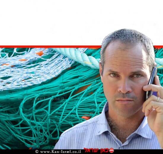 ניר פרוימן, מנהל אגף הדיג במשרד החקלאות | ברקע: רשת דייגים |עיבוד צילום: שולי סונגו ©