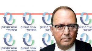 עופר בלוך מנכל חברת חשמל נבחר ליושב ראש איגוד השיווק הישראלי עיבוד צילום: שולי סונגו ©