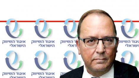 עופר בלוך מנכל חברת חשמל נבחר ליושב ראש איגוד השיווק הישראלי|עיבוד צילום: שולי סונגו ©