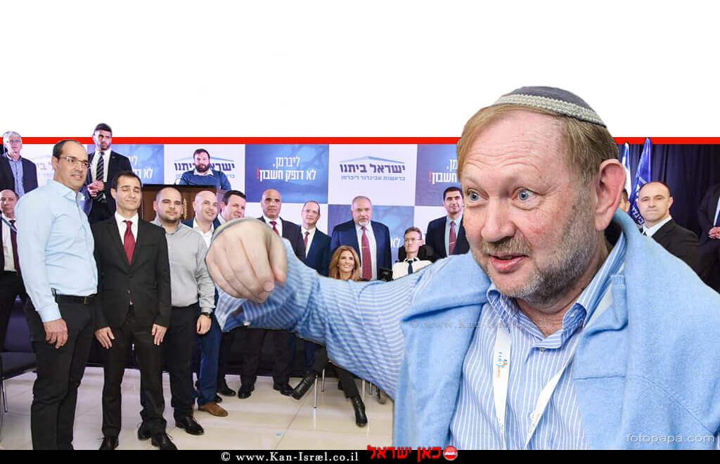 פרופ׳ זאב חנין, מרצה ב'אוניברסיטת אריאל' ומדען ראשי במשרד הקליטה ברקע: אנשי מפלגת 'ישראל ביתנו'   צילום: fotopapa.com, מתוך דף הפייסבוק של פרופ׳ חנין  עיבוד צילום: שולי סונגו ©
