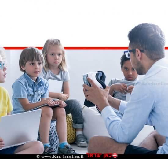 מורה לרובוטיקה לילדים | אילוסטרציה | עיבוד צילום: שולי סונגו ©