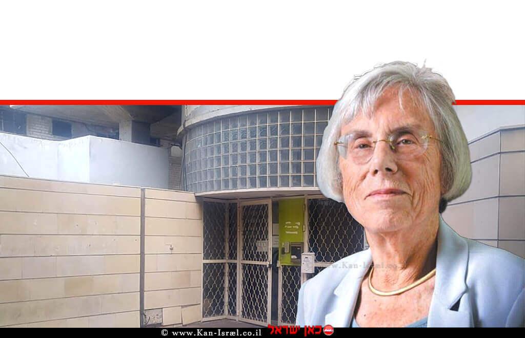דליה דוֹרְנֶר, מועצת העיתונות והתקשורת בישראל | ברקע: משרדי קודה | צילום: Boaz Fremder | עיבוד צילום ממחושב: שולי סונגו©