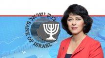 דר' חדוה בר המפקחת על הבנקים של בנק ישראל ברקע לוגו הבנק | עיבוד צילום: שולי סונגו ©