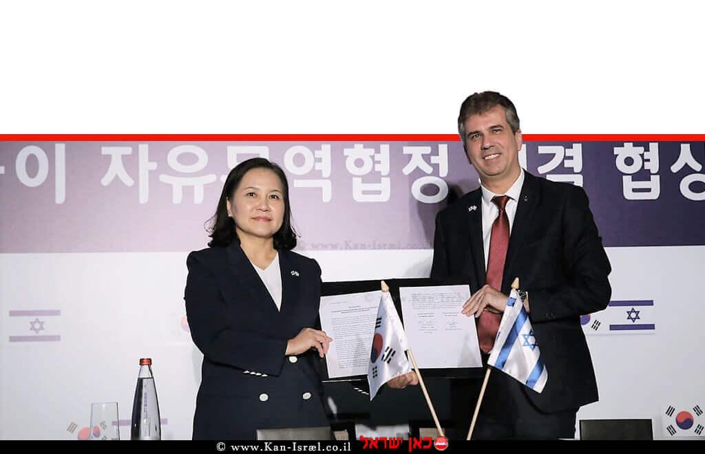 שר הכלכלה אלי כהן עם שרת הסחר הדרום קוריאנית הגב' יו מיונג הי | צילום: יוסי זמיר, לעמ | עיבוד צילום ממחושב: שולי סונגו©