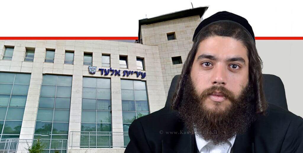 ישראל פרוש ראש העיר אלעד   ברקע; בניין העירייה   צילום: גוגל   עיבוד צילום ממחושב: שולי סונגו©