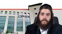ישראל פרוש ראש העיר אלעד | ברקע; בניין העירייה | צילום: גוגל | עיבוד צילום ממחושב: שולי סונגו©