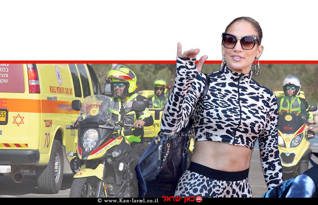 ג'ניפר לופז השחקנית ורקדנית אמריקאית ברקע: כוחות עזרה ראשונה של מגן דוד אדום | צילום מדא, פייסבוק | עיבוד צילום: שולי סונגו ©