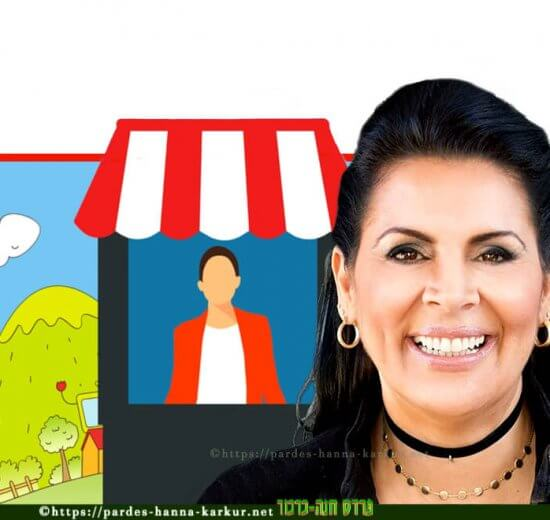 ליליאן נעמה טולדנו, מנהלת רישוי עסקים חדשה במועצת פרדס חנה כרכור | צילום: נעה זני | עיבוד צילום: שולי סונגו