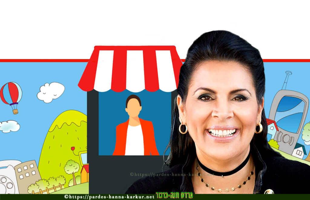 ליליאן נעמה טולדנו, מנהלת רישוי עסקים חדשה במועצת פרדס חנה כרכור   צילום: נעה זני   עיבוד צילום: שולי סונגו