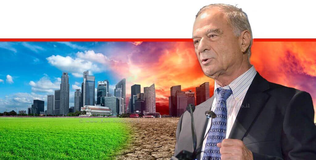 עורך דין אוריאל לין, נשיא איגוד לשכות המסחר, ברקע: ההתחממות הגלובלית   עיבוד צילום ממחושב: שולי סונגו©