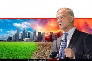 עורך דין אוריאל לין, נשיא איגוד לשכות המסחר, ברקע: ההתחממות הגלובלית | עיבוד צילום ממחושב: שולי סונגו©