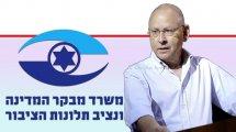 שלמה רז, דובר - עיתונאי ברקע לוגו משרד מבקר המדינה ונציב תלונות הציבור | עיבוד צילום: שולי סונגו ©