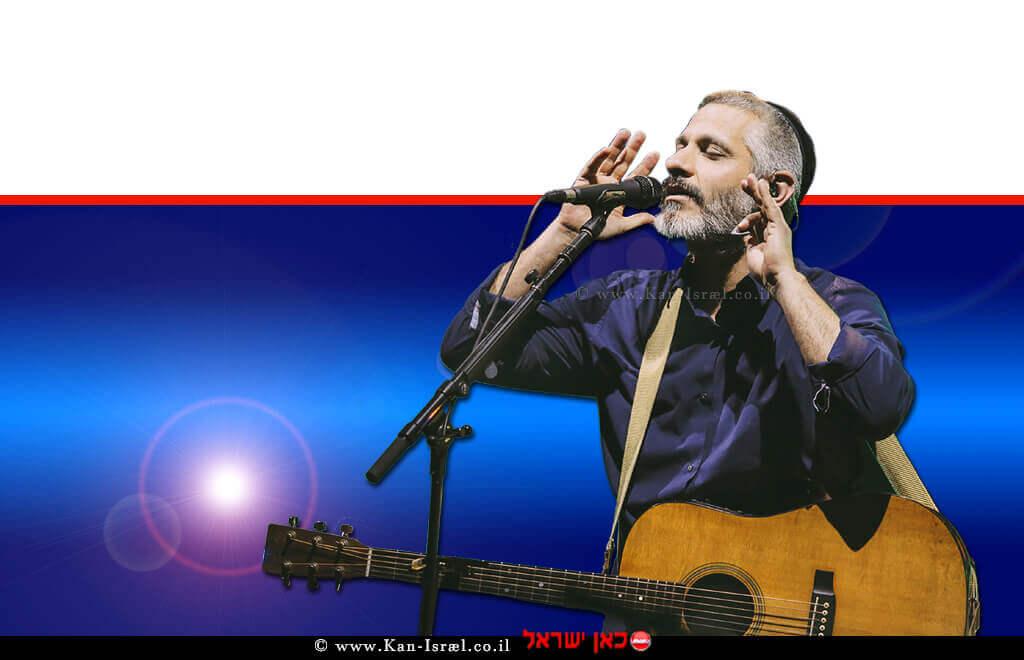 הזמר אביתר בנאי בעיר חריש במסגרת מיזם בימות פַּיִס | עיבוד צילום ממחושב: שולי סונגו©