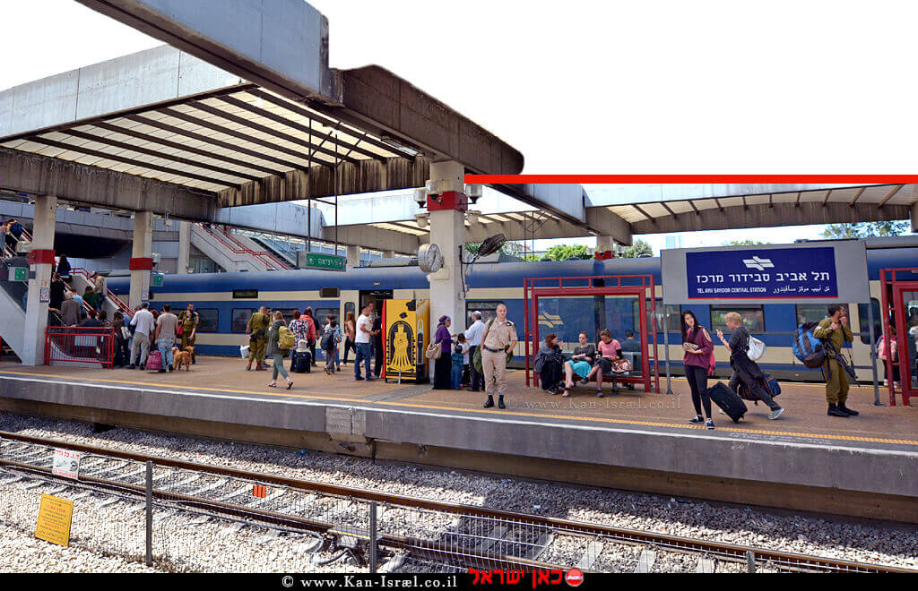 תחנת הרכבת הראשית של תל אביב ב-תחנת הרכבת תל אביב סבידור-מרכז בה ממוקמת מחלקת האבידות | צילומים: דוברות רכבת ישראל| עיבוד צילום: שולי סונגו©