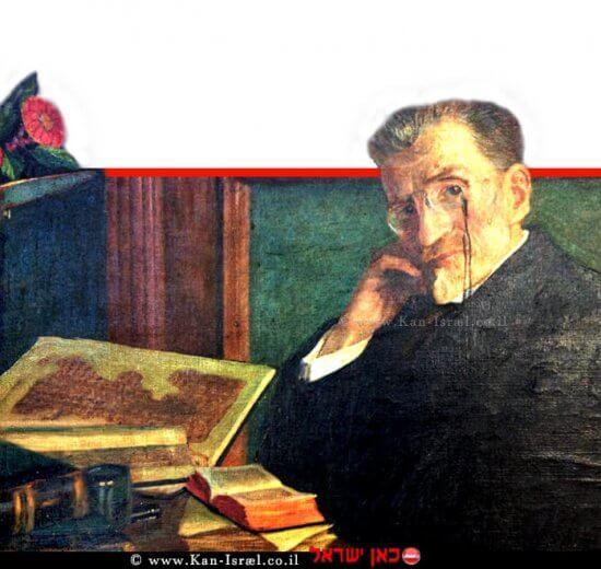 אליעזר בן-יהודה | צילום ציור,יחצ האקדמיה ללשון | עיבוד צילום: שולי סונגו