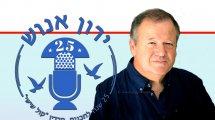 ירון אנוש, שדר רדיו חוגג את השנה 25 שנים לתכניתו 'קול שישי' עם המאזינים| עיבוד צילום: שולי סונגו ©