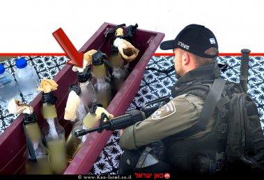 לוחם משמר הגבול ברקע: צילום בקבוקי התבערה שנתפסו בתוך אדנית על גג בניין בעראבה | צילום: דוברות המשטרה | עיבוד צילום ממחושב: שולי סונגו©