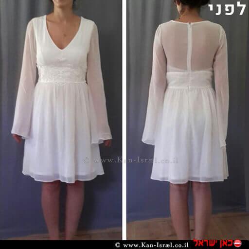 כלה עם שמלה אקולוגיות של בהדרה - לפני | עיבוד צילום ממחושב: שולי סונגו©