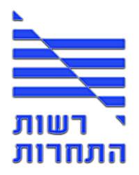 רשות התחרות, לוגו | עיבוד צילום ממחושב: שולי סונגו©