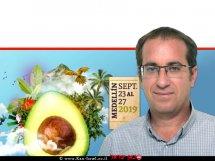 גיורא מרום מנכל חקלאי גרנות ברקע הזמנה לקונגרס האבוקדו העולמי CorpoHass בקולומביה   צילום: אריאל ואן סטרטן   עיבוד צילום ממחושב: שולי סונגו©