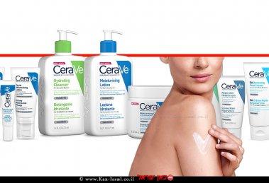 אישה מורחת על גופה מותג הדרמו-קוסמטיקה CeraVe | עיבוד ממחושב: שולי סונגו©