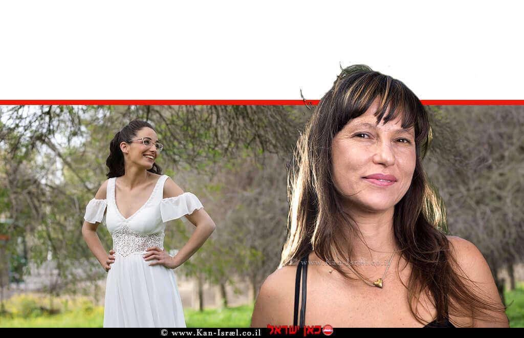 בהדרה - ברקע: כלה עם שמלה אקולוגיות | עיבוד צילום ממחושב: שולי סונגו©