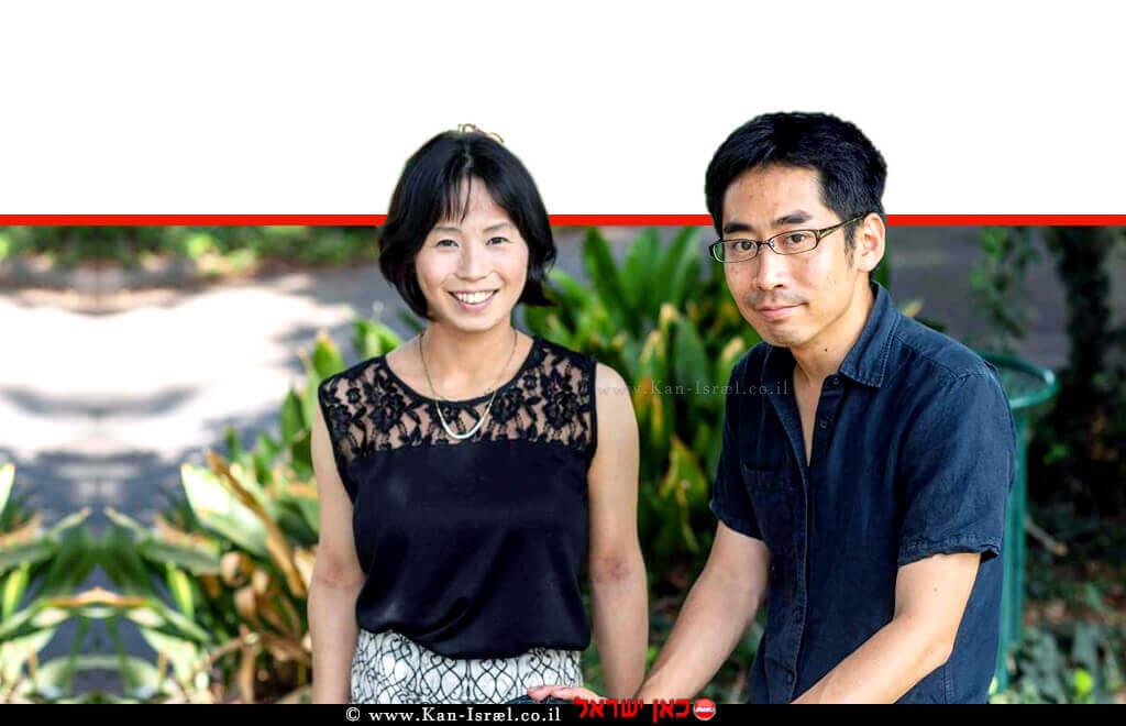 דר' טקאשי קאוואשימה ודר' מיו נונקה, מדעני מוח מכון ויצמן למדע | צילום: מכון ויצמן | עיבוד ממחושב: שולי סונגו©