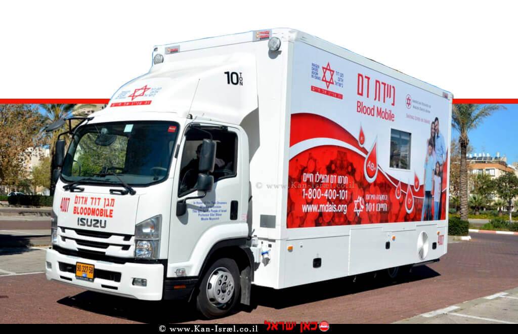 ניידת להתרמת דם של מגן דוד אדום | צילום: ארכיון דוברות מדא | עיבוד ממחושב: שולי סונגו©