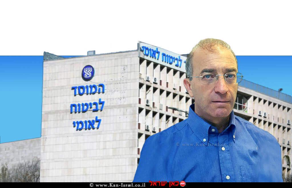 מאיר שפיגלר מנכל הביטוח הלאומי | צילום ארכיון: ויקיפדיה | עיבוד צילום: שולי סונגו