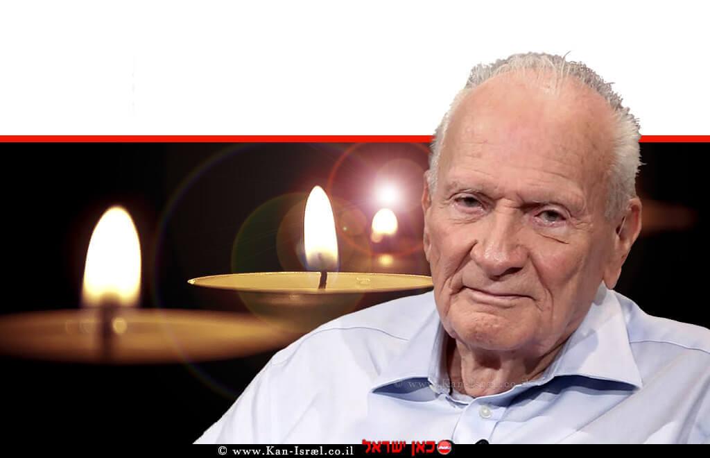 מאיר שמגר נשיא בית המשפט העליון בדימוס, ו'חתן פרס ישראל' על מפעל חיים הלך לעולמו בגיל 94 | צילום הטלוויזיה החינוכית | עיבוד ממחושב: שולי סונגו©