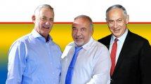 ראש הממשלה מר בנימין נתניהו עם אביגדור ליברמן ובני גנץ, מחייכים וחורקים שיניים | עיבוד ממחושב: שולי סונגו©