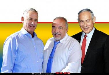 ראש הממשלה מר בנימין נתניהו עם אביגדור ליברמן ובני גנץ, מחייכים וחורקים שיניים   עיבוד ממחושב: שולי סונגו©