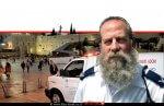 תת מגן שלמה פטרובר מנהל מרחב ירושלים במדא, הכותל המערבי בירושלים | צילום: דוברות מדא | עיבוד ממחושב: שולי סונגו©