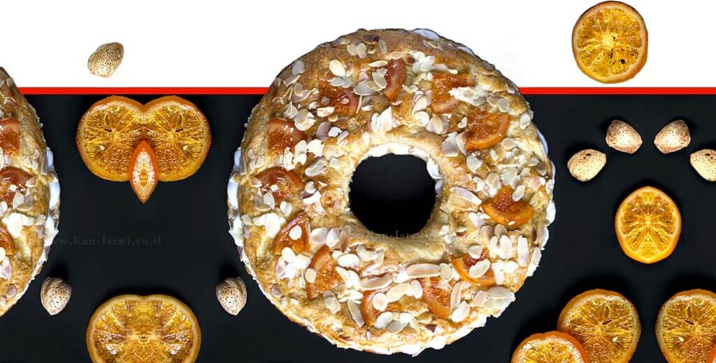 עוגת מלכים ספרדית   עיבוד ממחושב: שולי סונגו©