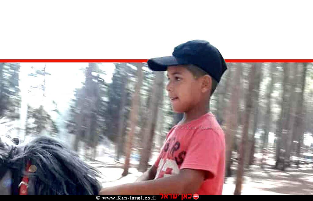 הילד ריאד שריקי מלוד, שנפגע מאופנוע כשרכב על אופניו בכביש 443 סמוך לכפר הנוער בן שמן| צילום: המשפחה | עיבוד ממחושב: שולי סונגו©