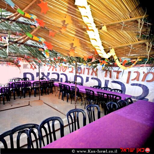 סוכה בתחנת מדא נתניה | צילום: אסף ברזינגר, ארכיון דוברות מדא | עיבוד צילום: שולי סונגו