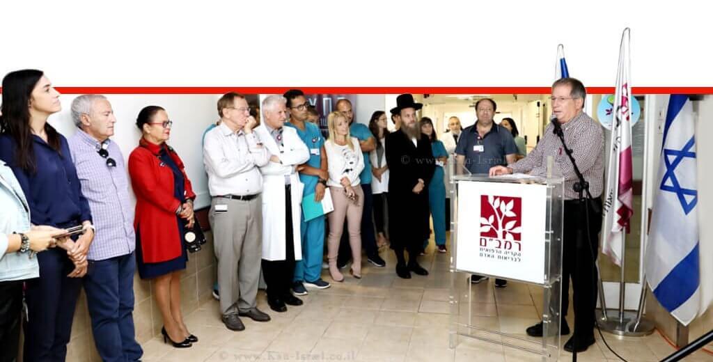 דר מיקי הלברטל, מנהל בית חולים רמבם בטכס חנוכת פנימית ח' המחודשת | צילום: פיוטר פליטר | עיבוד ממחושב: שולי סונגו©