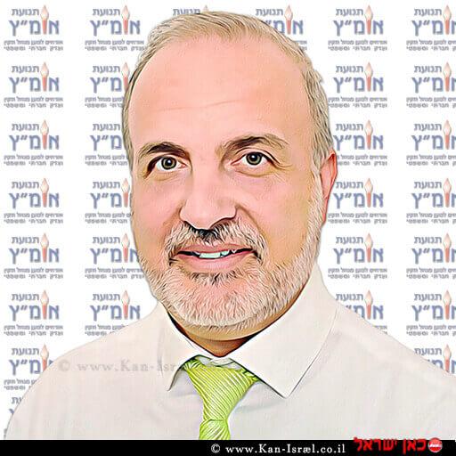 דר' שמעון זילברשלג, יושב ראש השלטון המקומי בתנועת אומץ | עיבוד ממחושב: שולי סונגו©