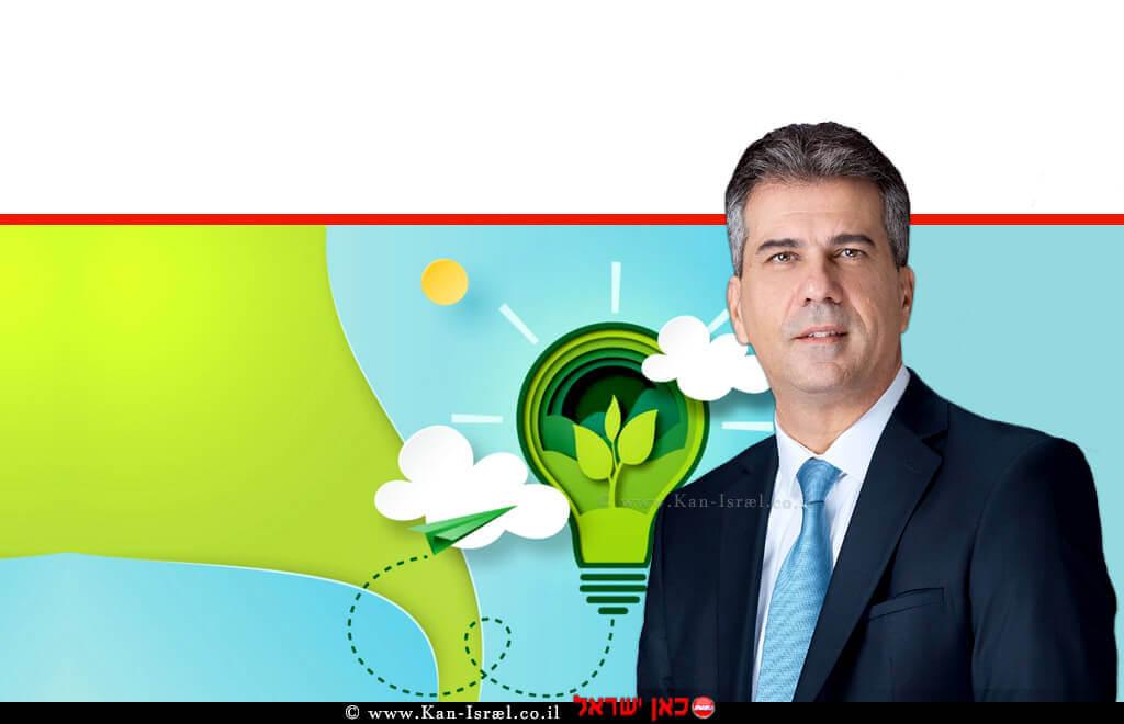 אלי כהן שר הכלכלה והתעשייה, רקע: תעשייה ירוקה 2019, צילום: משרד המסחר והתעשייה |עיבוד ממחושב: שולי סונגו©