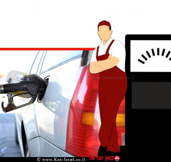 מתדלק ומכונית פרטית מתודלקת בתחנת דלק | עיבוד ממחושב: שולי סונגו©